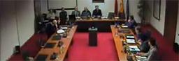 comparecencia_parlamentaria